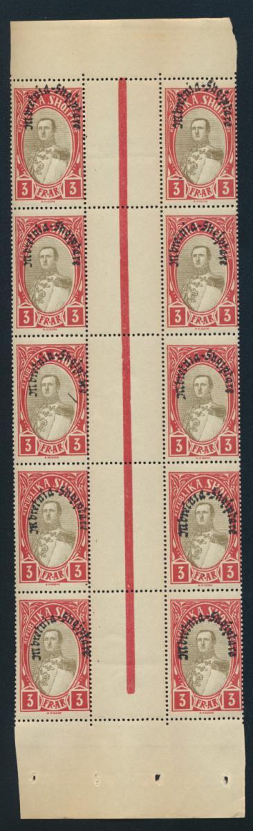 Albanien 197 10er Bogen Zwischensteg Luxus postfrisch MNH Albania with gutter  0