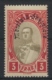 Albanien 197 Verfassung Luxus Postfrisch Albania MNH Kat.-Wert 15,00