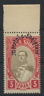 Albanien 197 Oberrand Verfassung Luxus Postfrisch Albania MNH Kat.-Wert 15,00 0
