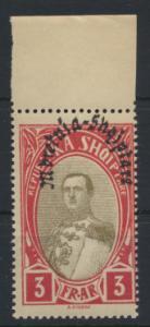Albanien 197 Oberrand Verfassung Luxus Postfrisch Albania MNH Kat.-Wert 15,00