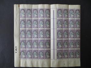 Albanien 198 Verfassung Bogenteil 45 Stück postfrisch Albania Kat.-Wert 675,00