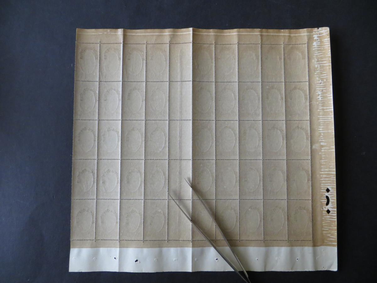Albanien 198 Verfassung Bogenteil 45 Stück postfrisch Albania Kat.-Wert 675,00 1