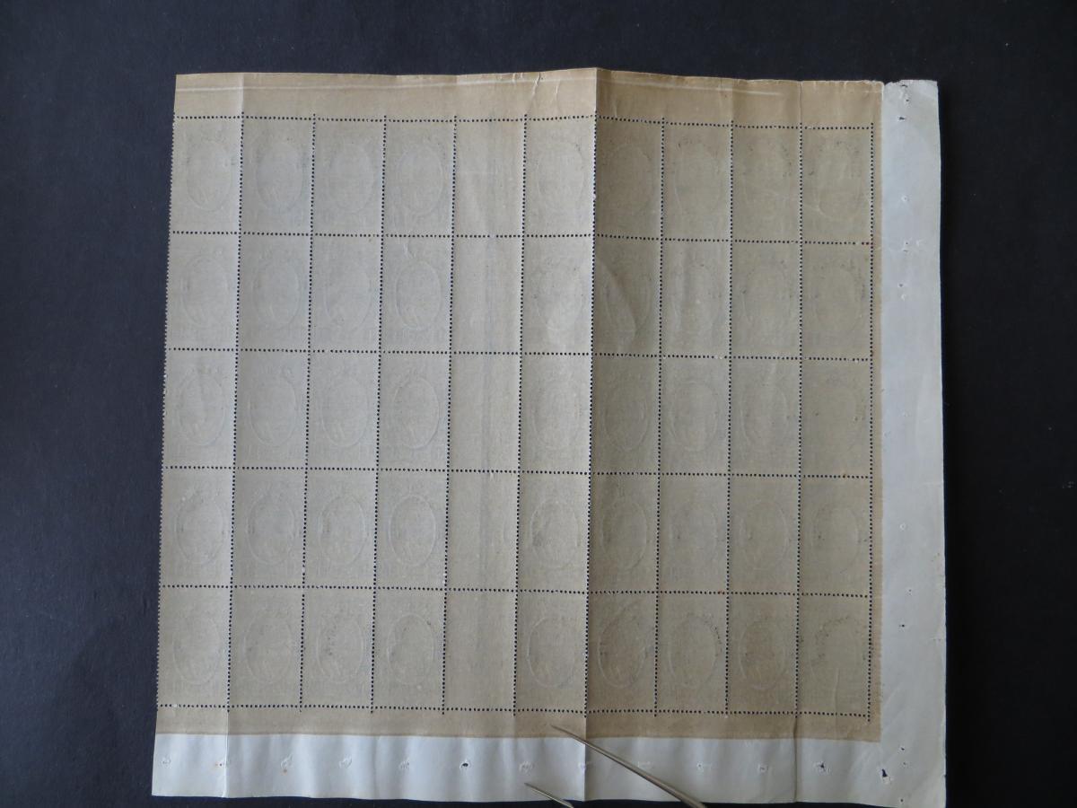 Albanien 195 Verfassung Bogenteil 45 Stück postfrisch Albania Kat.-Wert 180 1
