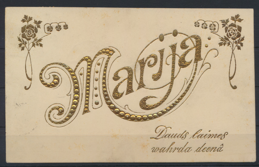 Ansichtskarte Lettland Marija Gold Prägekarte 1924 0