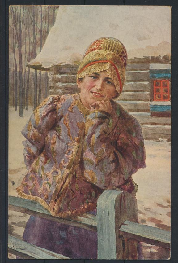 Ansichtskarte Rußland Trachten Frauen 1915 0