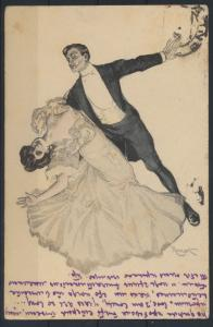 Ansichtskarte Rußland Künstlerkarte sign. Rezniček Sport Tanzen