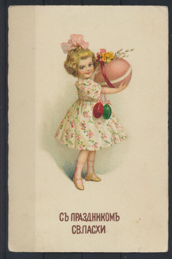 Ansichtskarte Lettland Ostern Kind Blumen 0