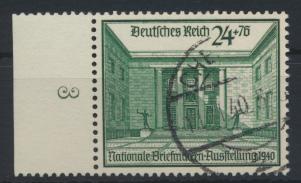 Deutsches Reich 743 Rand Nationale Briefmarkenausstellung Berlin gestempelt 22,- 0
