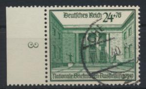 Deutsches Reich 743 Rand Nationale Briefmarkenausstellung Berlin gestempelt 22,-