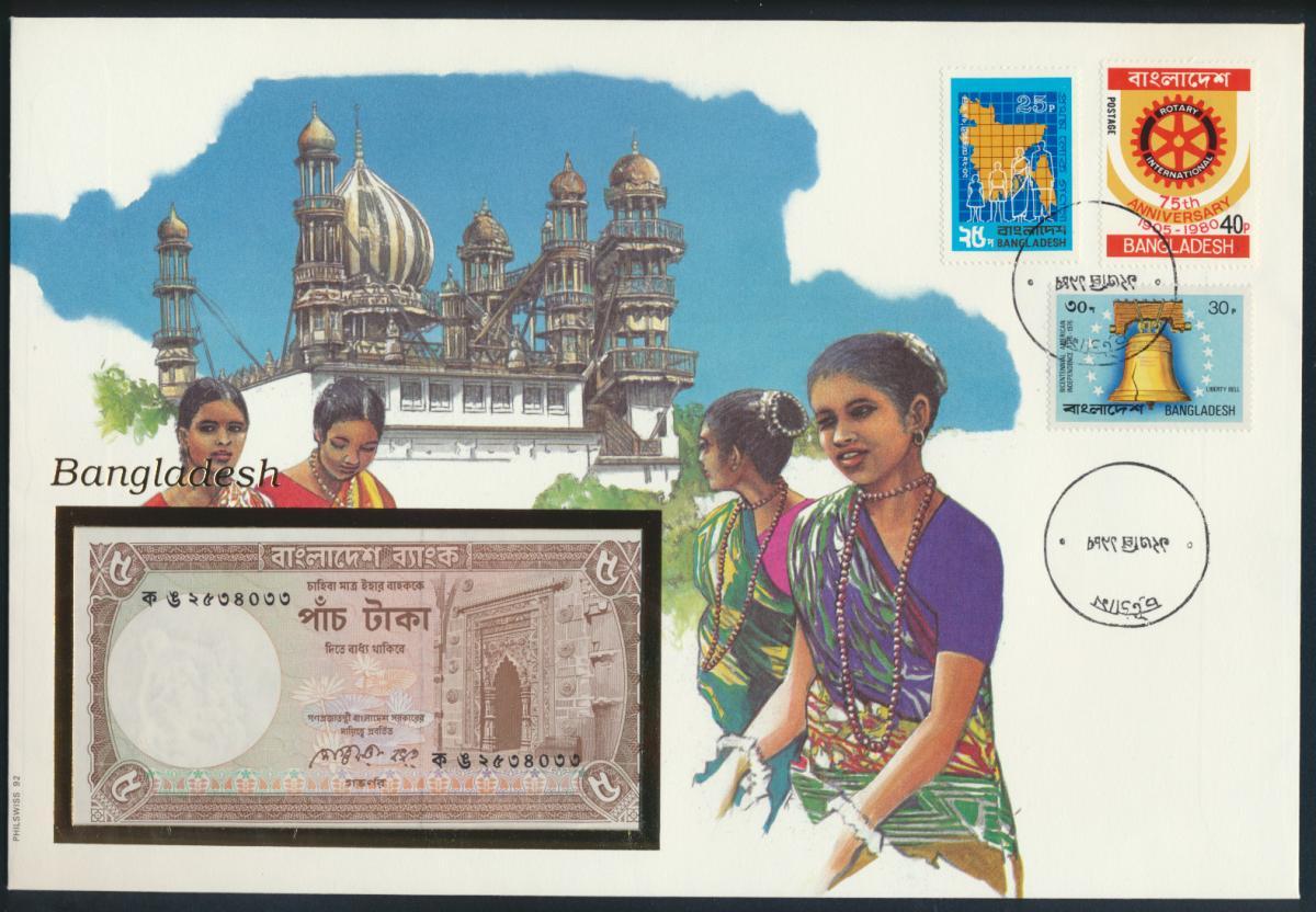 Geldschein Banknote Banknotenbrief Bangladesh 1980 schön und exotisches Motiv   0
