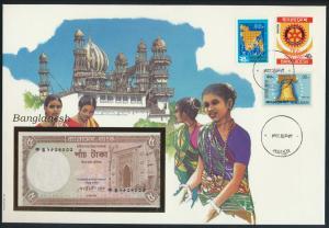 Geldschein Banknote Banknotenbrief Bangladesh 1980 schön und exotisches Motiv