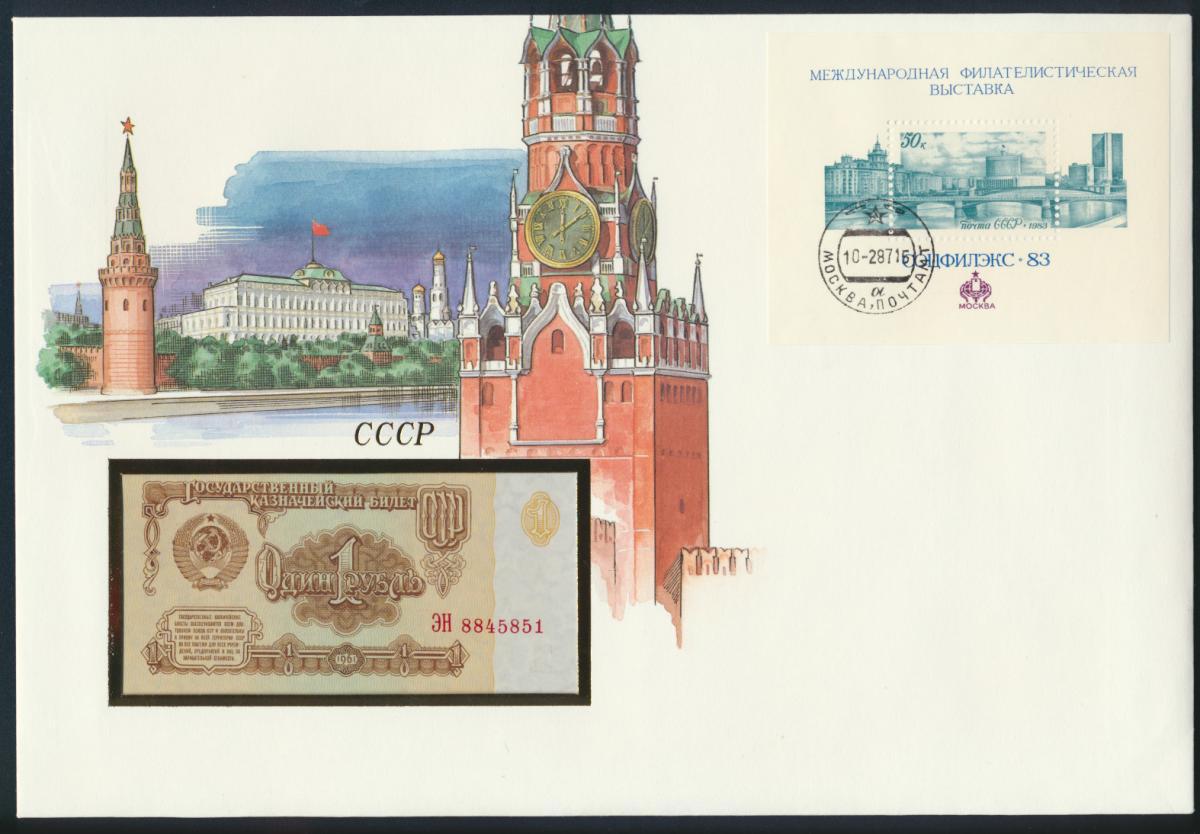 Geldschein Banknote Banknotenbrief Sowjetunion 1983 schön und exotisches Motiv   0