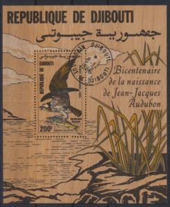 Dschibuti Flugpost Block 110 auf Holz Greifvögel Fischadler Luxus gest.Kat 15,00
