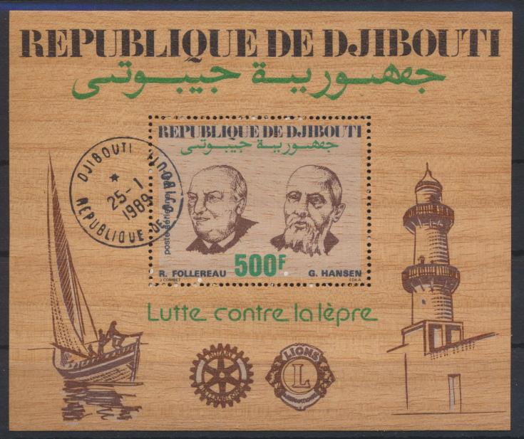 Dschibuti Flugpost Block 137 A auf Holz Lepra Leuchtturm Schiff Luxus Kat -,- 0