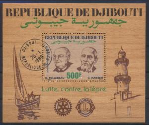 Dschibuti Flugpost Block 137 A auf Holz Lepra Leuchtturm Schiff Luxus Kat -,-