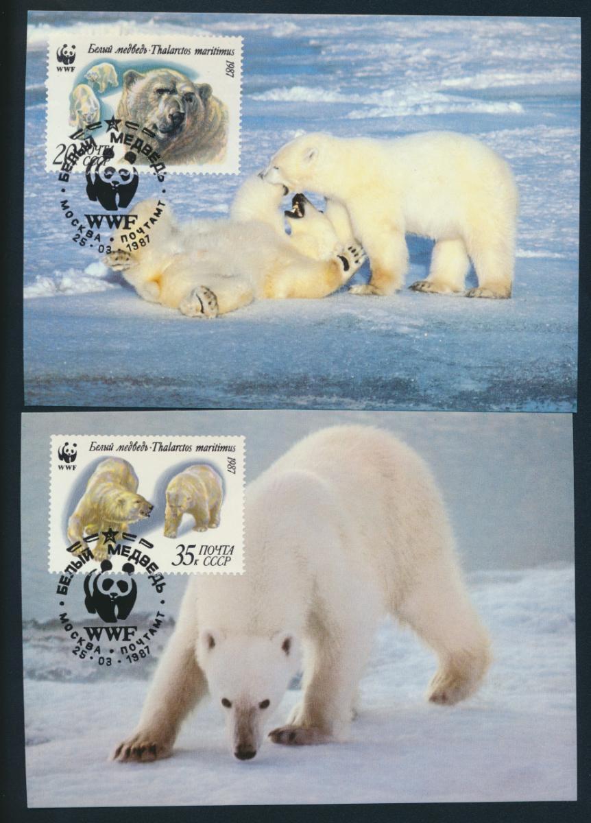 Sowjetunion 5694-5697 Naturschutz Eisbären Set Satz postfrisch FDC+Maximumkarten 0