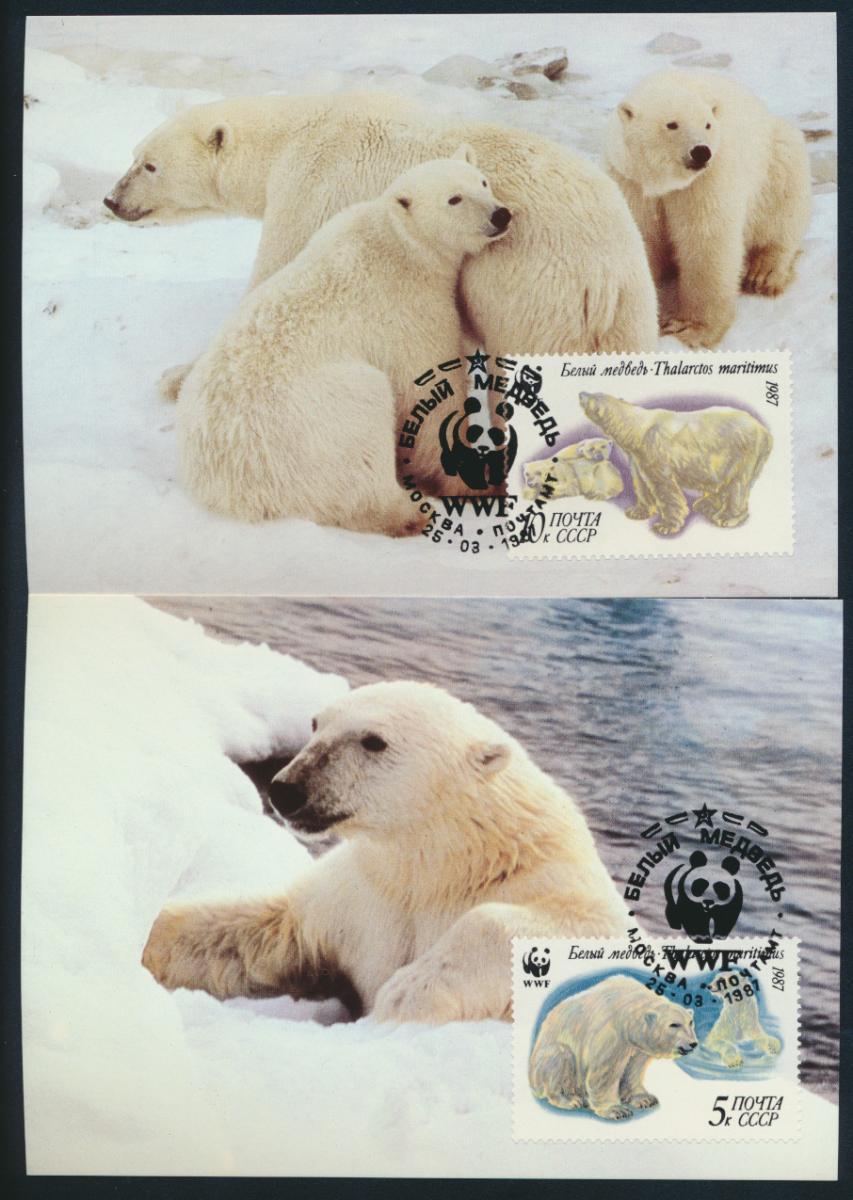 Sowjetunion 5694-5697 Naturschutz Eisbären Set Satz postfrisch FDC+Maximumkarten 1