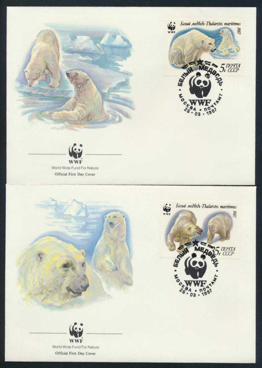 Sowjetunion 5694-5697 Naturschutz Eisbären Set Satz postfrisch FDC+Maximumkarten 2