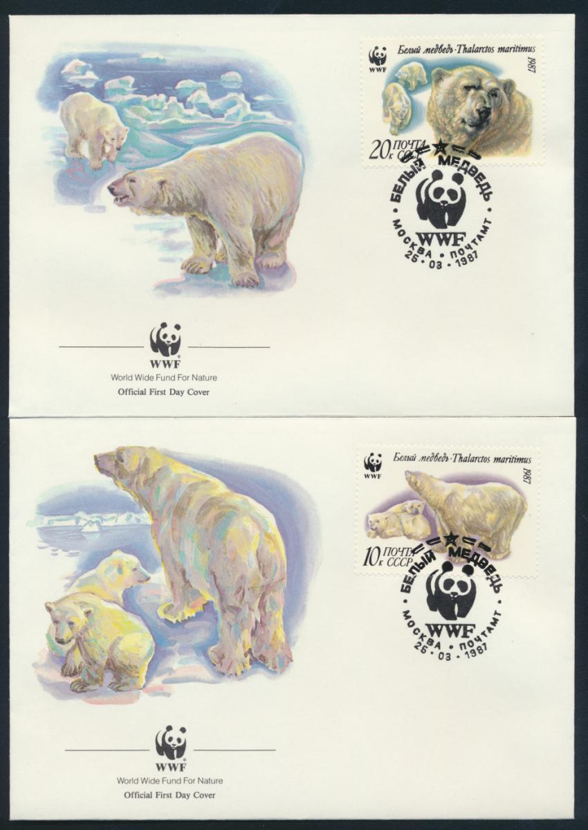 Sowjetunion 5694-5697 Naturschutz Eisbären Set Satz postfrisch FDC+Maximumkarten 3