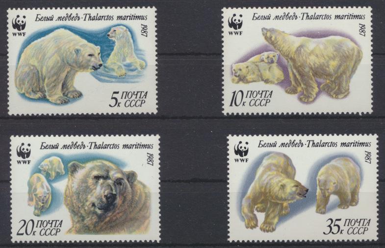 Sowjetunion 5694-5697 Naturschutz Eisbären Set Satz postfrisch FDC+Maximumkarten 4