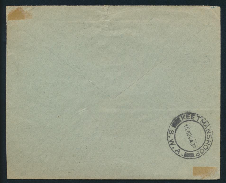 Afrika Namibia 164-165 Flugpostbrief Viererblock Kolmannskop Brandenburg  1