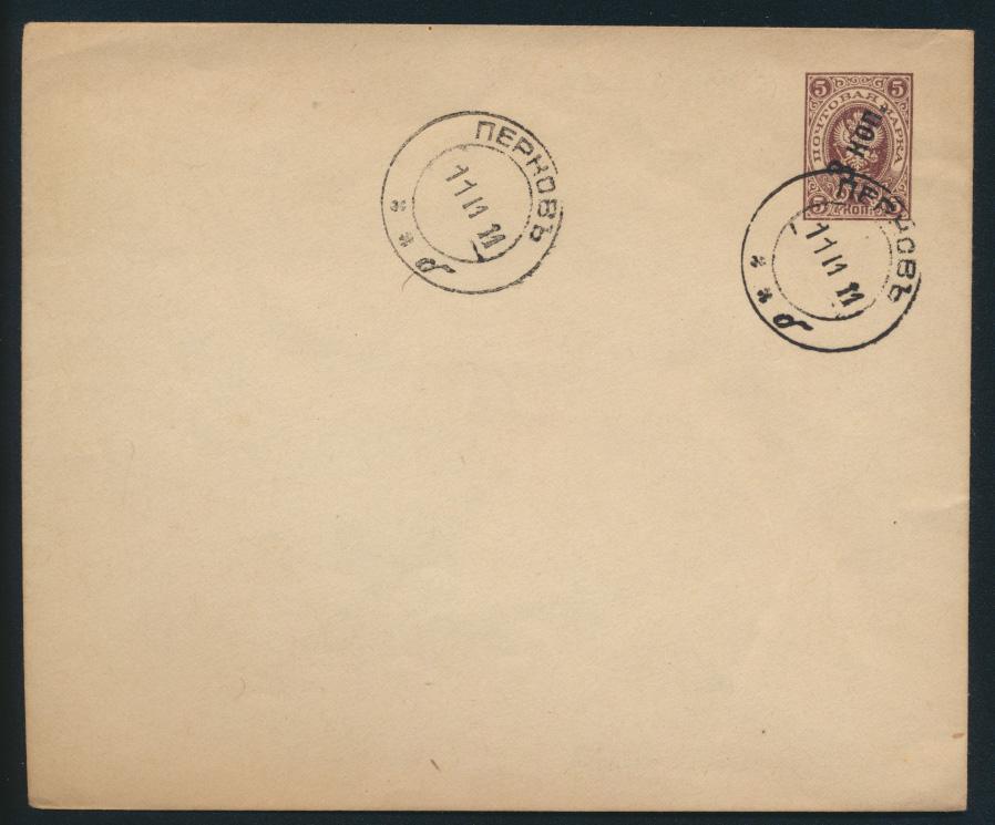 Russland Ganzsache U 42 D Russian postal stationery  0