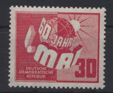 Briefmarke DDR 250 1. Mai Tag der Arbeit Luxus postfrisch MNH Kat.-Wert 20,00