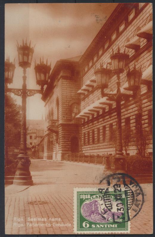 Ansichtskarte Lettland Riga Parlaments Gebäude bildseitig frankiert n. Berlin 58 0