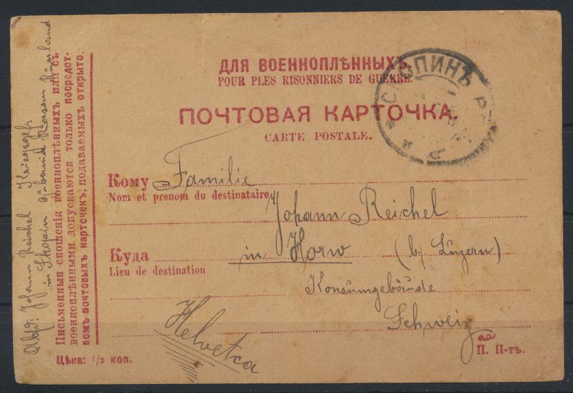 Kriegsgefangenenpost Skopin Rußland auf Vordruckkarte ohne Zensur in die Schweiz 0