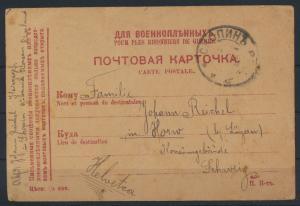 Kriegsgefangenenpost Skopin Rußland auf Vordruckkarte ohne Zensur in die Schweiz
