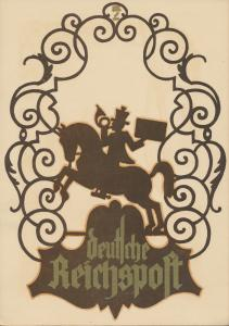 Deutsches Reich Gutes Lot Schmuckblatt Telegramme zur Zeit des 3. Reiches 7 St.