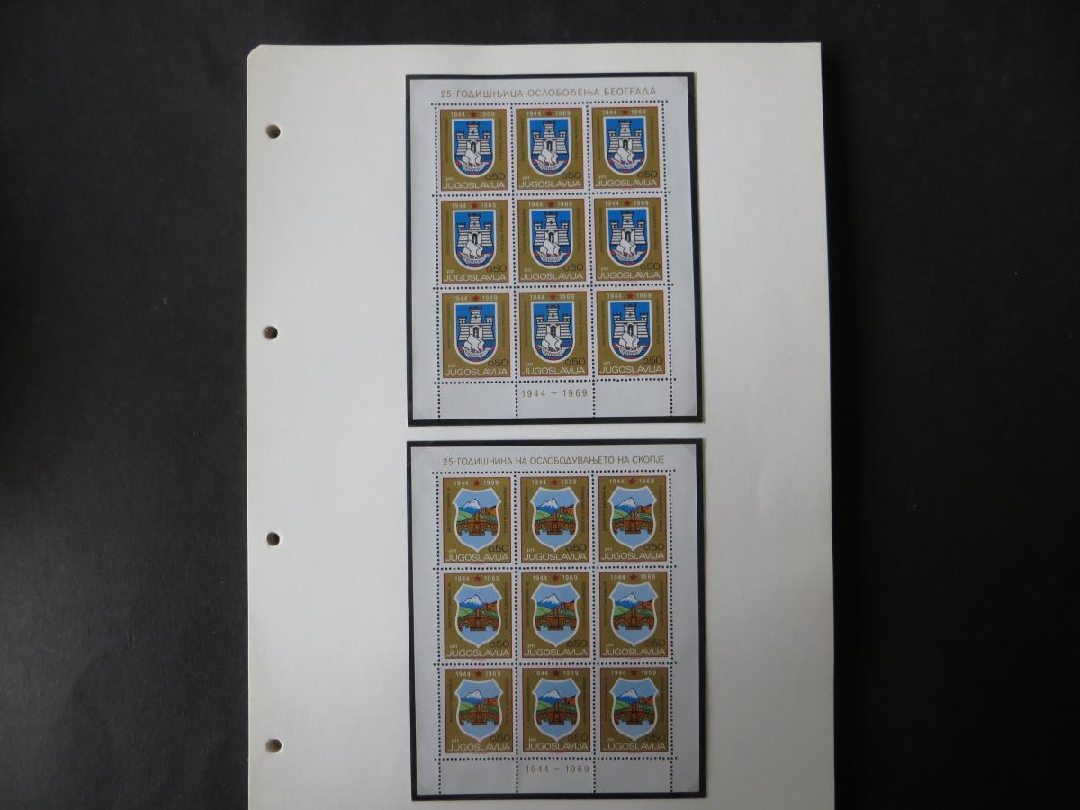 Jugoslawien Sammlung Kleinbogen 1969-1972 Luxsus postfrisch incl. den guten 1