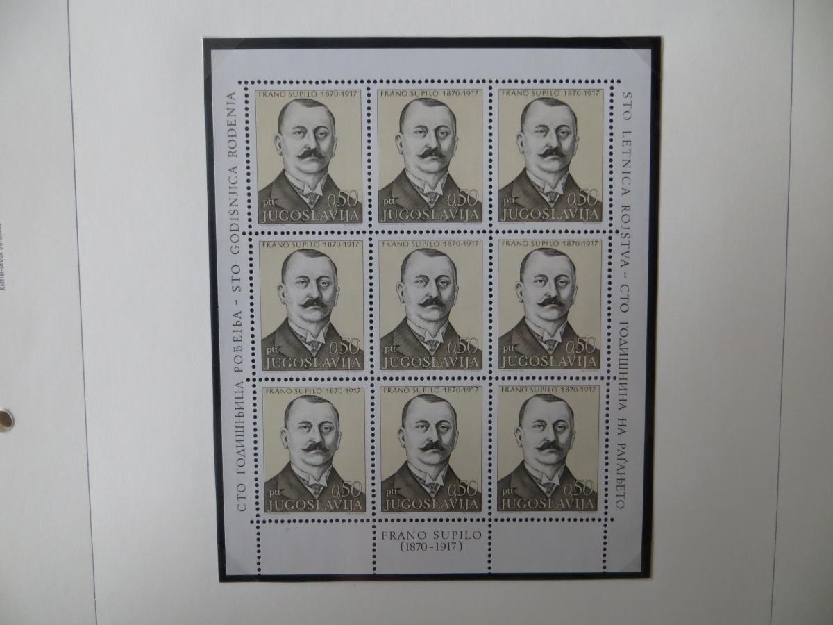 Jugoslawien Sammlung Kleinbogen 1969-1972 Luxsus postfrisch incl. den guten 12