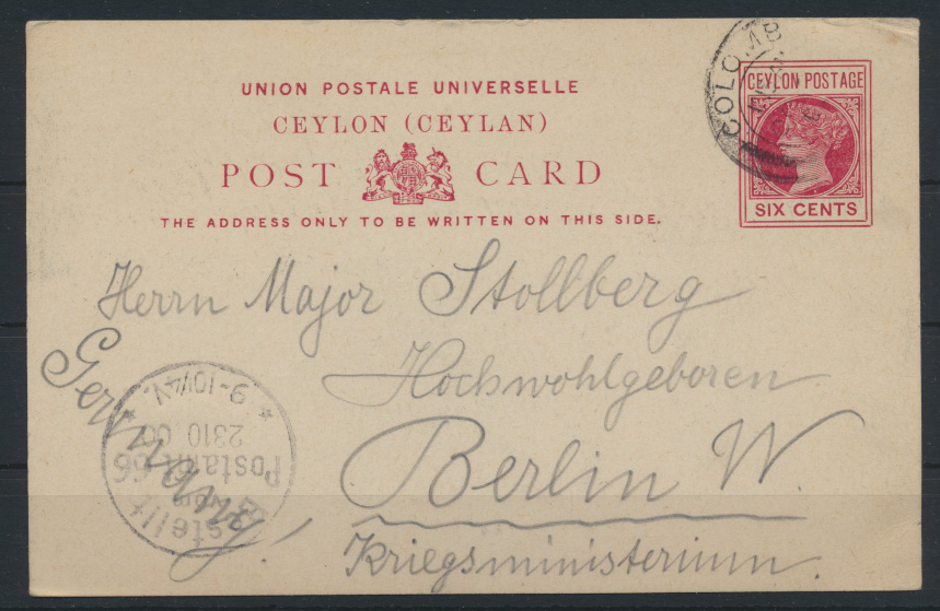 Ceylon Sri Lanka Ganzsache 39 a 6p Queen Victoria nach Berlin Kriegsministerium 0