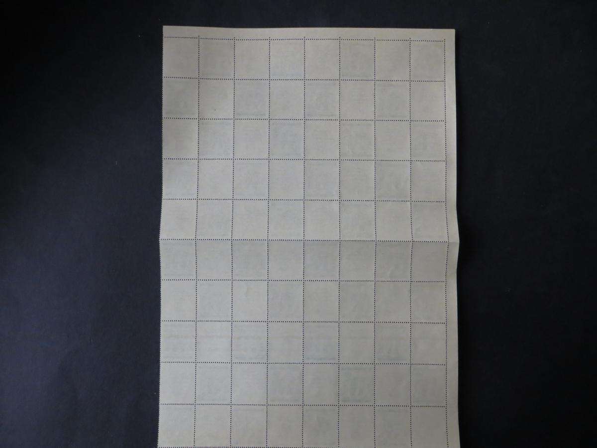 Besetzung Böhmen & Mähren 80 Bogenteil Zusammendruck Mozart Luxus postfrisch MNH 1