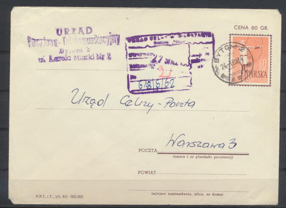 Polen Ganzsache Sport Bogenschießen Bytom nach Warschau 1962 0