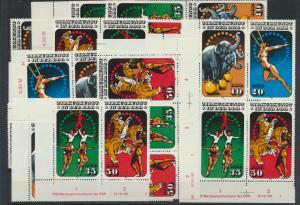 DDR 2983-86 16 Zusammendrucke Zirkus + Viererblock 3x Druckvermerk +Satz 170,-