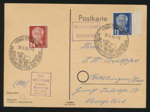 DDR Postkarte MIF 251-2 Dessau FDJ Jugend Deutschlandtreffen Brandenburger 1950