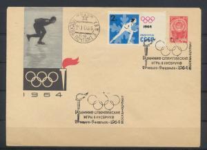 Sowjetunion Ganzsache mit ZuF Sport Olympia 1964 geschnitten