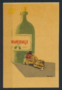 Art Deco Künstler Ansichtskarte Reklame Alkohol Wein