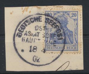 Kiautschou 20 Pfg. Germania Briefstück Stempel Seepost Ost Asiatische Hauplinie 0