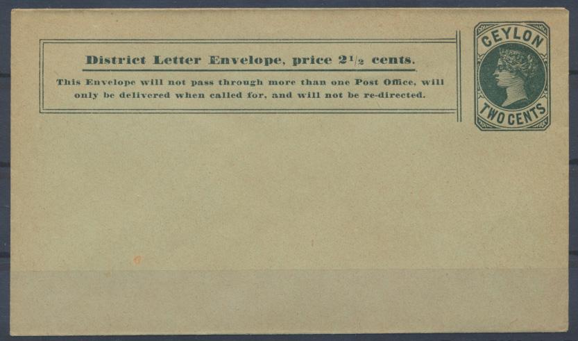 Sri Lanka Ceylon Ganzsache Umschlag 29a Queen Victoria 2c grün postal stationery 0