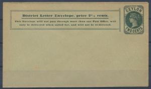 Sri Lanka Ceylon Ganzsache Umschlag 29 a Queen Victoria 2c grün 1894