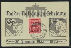 Ansichtskarte 3. Reich Propaganda SST München 10 J. Machtübernahme Brandenburger