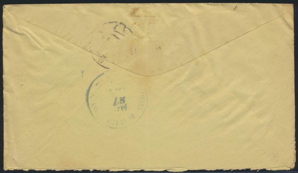 Nicaragua Ganzsache Umschlag postal stationery 2 cent Einschreiben nach Leipzig 1