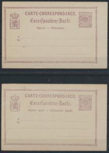 Luxemburg Ganzsache P 10 A+F Frage u. Antwortteil ungelaufen postal stationery