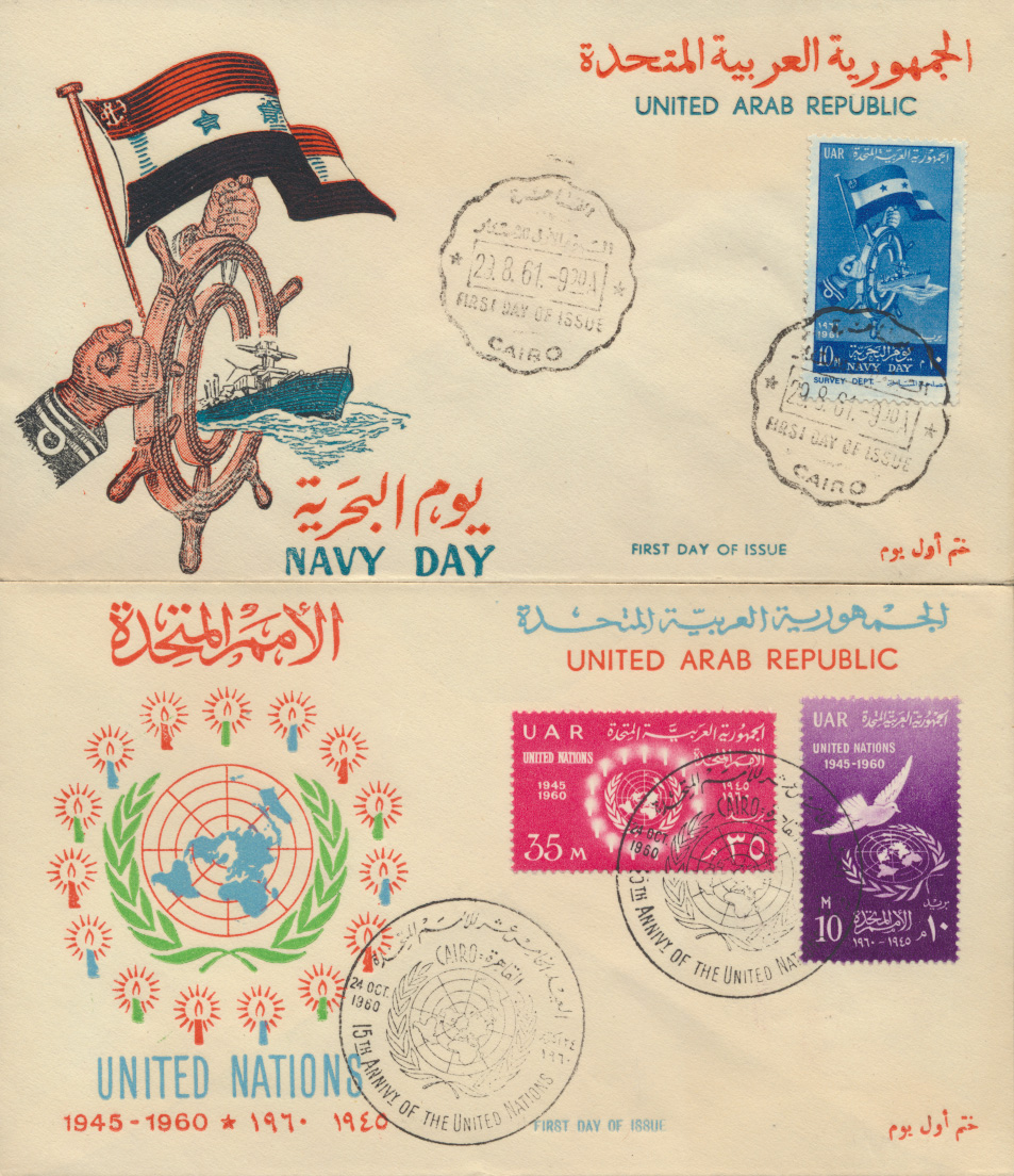 UAR United Arab Republic 2 Covers United Nations and Navy Day 1960-61 0