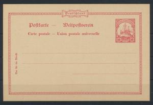 Kolonien Deutsch Südwestafrika Ganzsache P 14 Schiffszeichnung Kaiseryacht