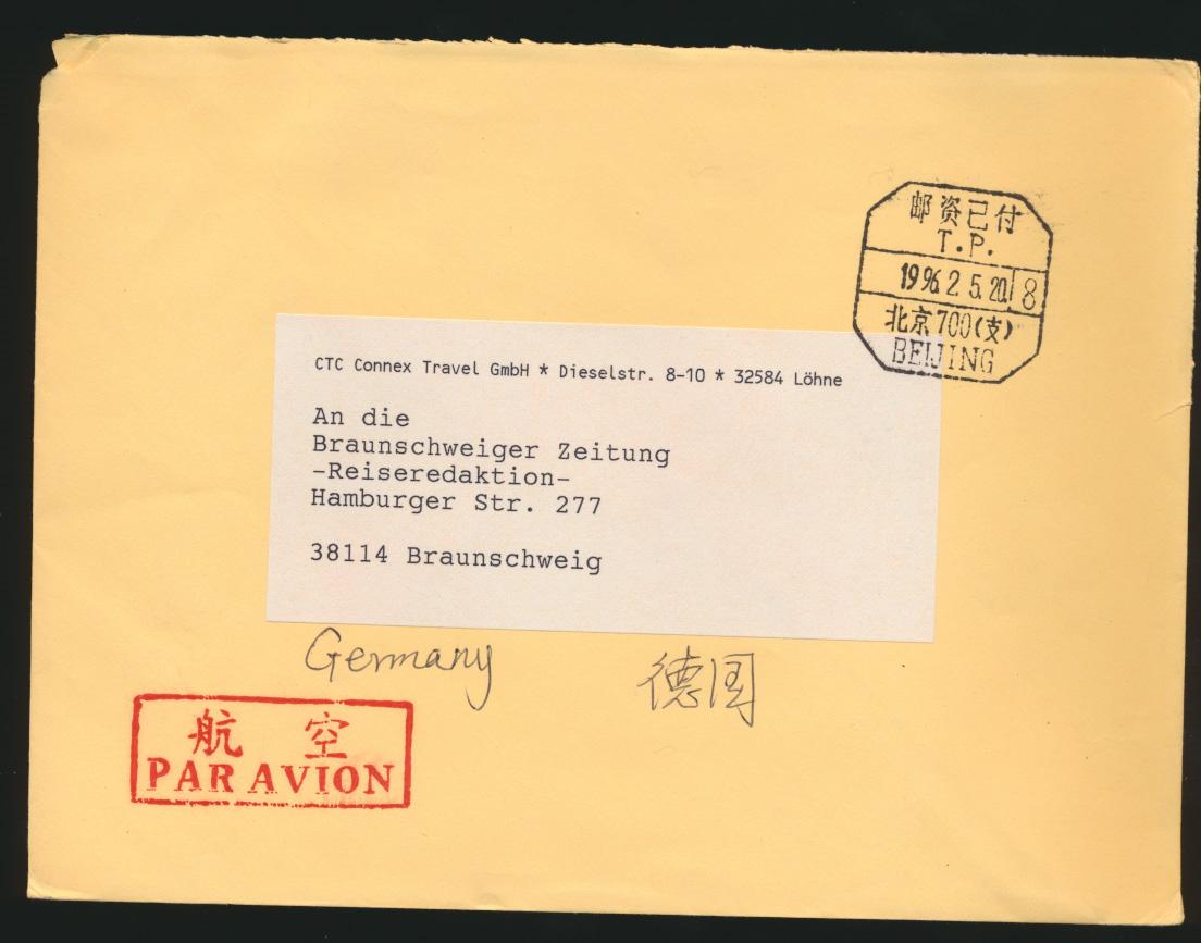 China Luftpostbrief Peking nach Löhne  0