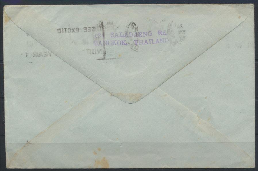 Thailand Bangkok Brief nach Sassenberg 8.3.1961 letter to Germany 1